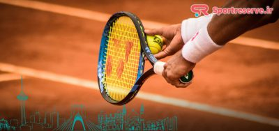 آدرس باشگاه و زمین تنیس تهران