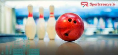 لیست آدرس باشگاه های بولینگ تبریز