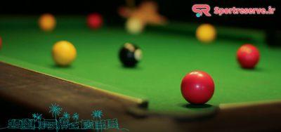 لیست-آدرس-باشگاه-های-بیلیارد-بوشهر