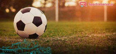 لیست-آدرس-باشگاه-های-فوتبال-کرمان