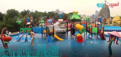 لیست آدرس پارک های آبی بیرجند