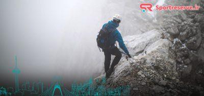 آدرس باشگاه های کوهنوردی تهران