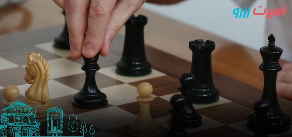 کلاس و مدرسه شطرنج ارومیه