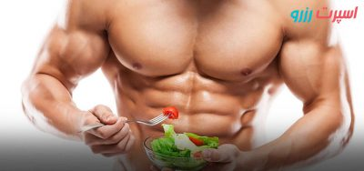 تغذیه قبل و بعد بدنسازی