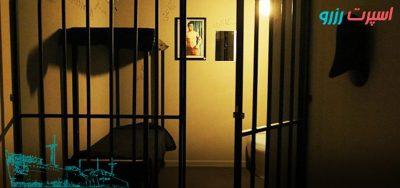 اتاق های فرار کیش