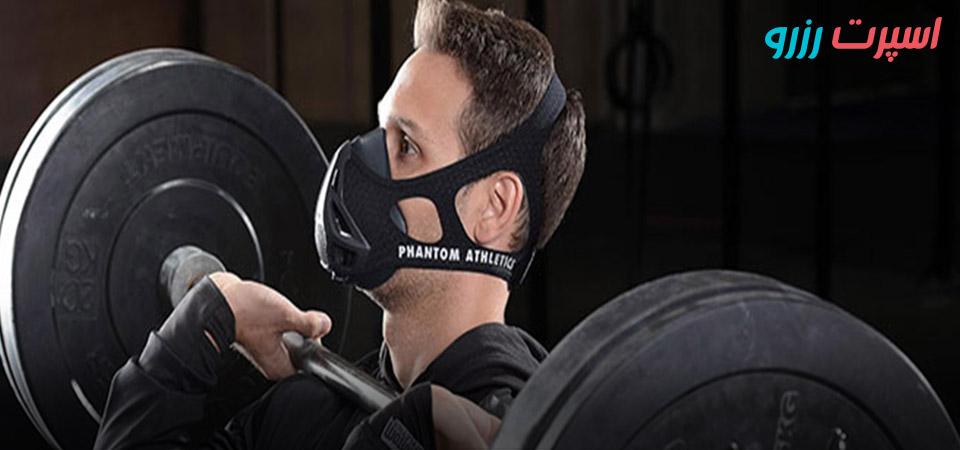 استفاده از ماسک در حین ورزش