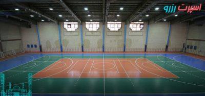 سالن های ورزشی زاهدان