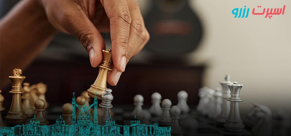 آدرس کلاس و مدرسه شطرنج قم