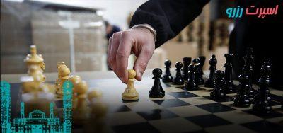 آدرس کلاس و مدرسه شطرنج زاهدان