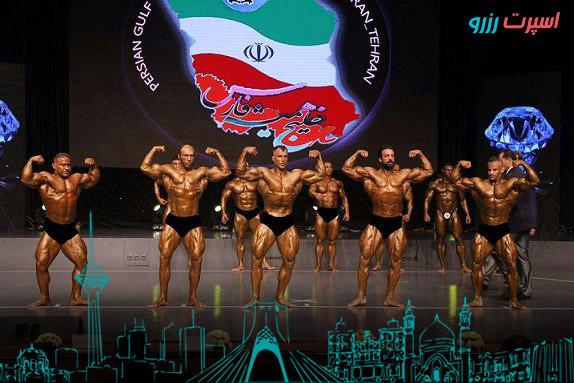 بدنسازی منطقه 3 تهران