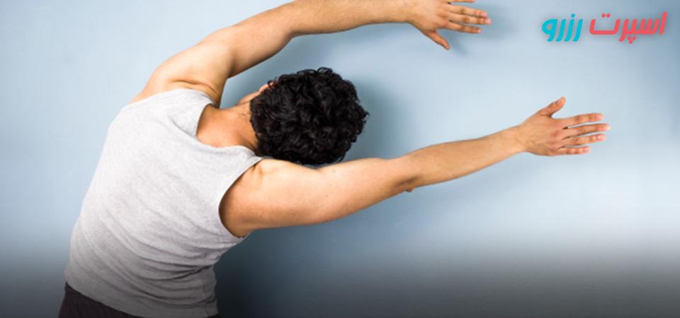 نرمش های پیشنهادی برای کاهش درد عضلات
